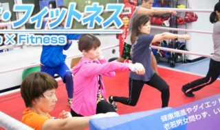 box-fitness-gym