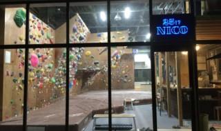 climb-nico