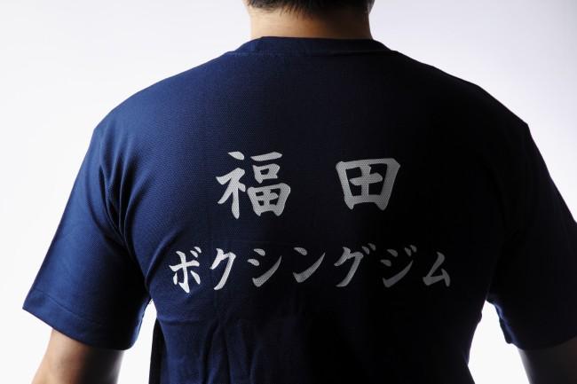 fukuda-gym