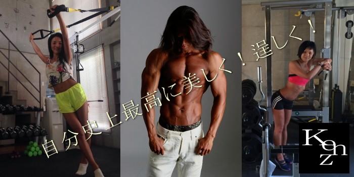 kenz-gym