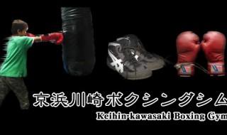 kk-boxinggym