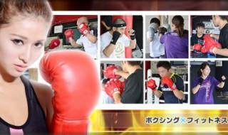 sato-boxing