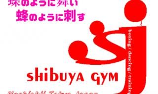 shibuya-gym