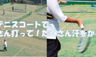 sportscreate-kokubunji