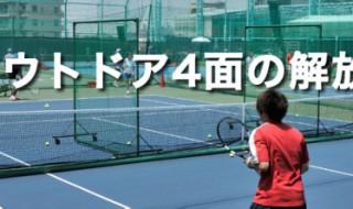 sportscreate-takadanobaba